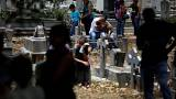 Похороны жертв пожара в венесуэльском изоляторе
