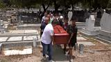 Relatives demand explanations following prison deaths