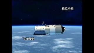 Kίνα: Δεν είναι πιθανό να φτάσουν στη Γη μεγάλα συντρίμμια του Tiangong 1
