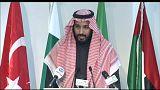 Medio Oriente: è svolta storica per l'Arabia Saudita su Stato Israele