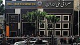 بازار ارز ایران؛ دلار از ۵۴۰۰ تومان هم گذشت
