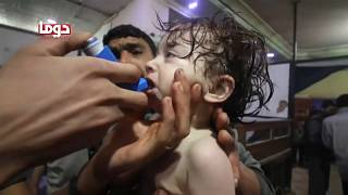 Disaster in Douma - Charity says signs of chemical attack clear on the ground