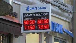 Exchange rates shown on a screen in Moscow