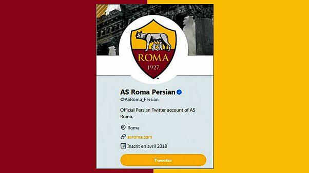 حساب توییتری باشگاه رم به زبان فارسی