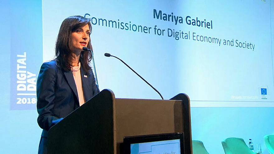 السوق الرقمية والقدرة التنافسية