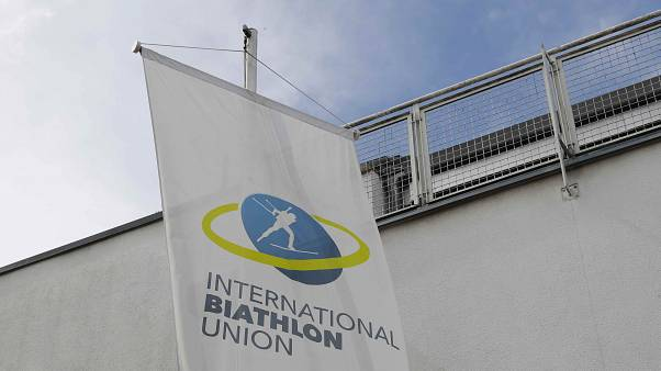Руководство IBU подозревают в коррупции