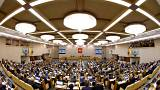 В Госдуму внесли законопроект об ответных мерах на санкции США