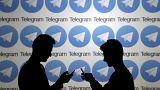Telegram : la justice russe bloque l'application