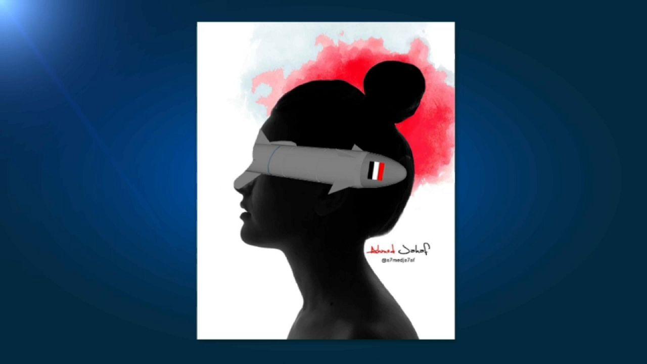 Creación del artista yemení AHMED JAHAF