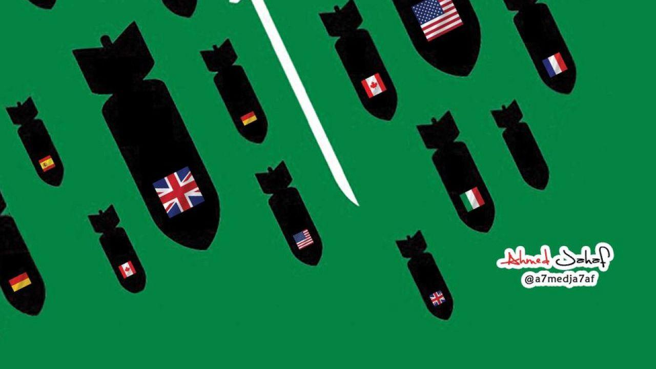 Guerre au Yémen : l'art comme moyen de résistance