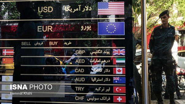 بانک مرکزی: صرافی ها تا اطلاع ثانونی مجاز به خرید و فروش ارز به صورت فیزیکی نیستند