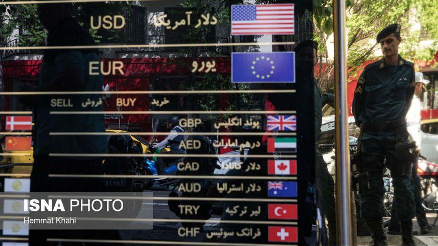 بانک-مرکزی-صرافی-ها-تا-اطلاع-ثانونی-مجاز-به-خرید-و-فروش-ارز-به-صورت-فیزیکی-نیستند