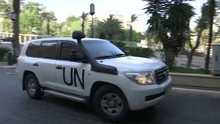 Сирия:  эксперты ОЗХО начинают работу