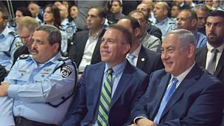 بنیامین نتانیاهو و گیلا اردان