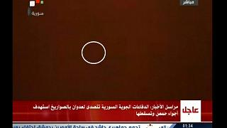 Syrian state TV carried reports of missiles shot down