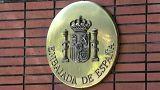 Venezuela e Spagna ristabiliscono relazioni diplomatiche