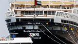 """شاهد: """"فندق الملكة إليزابيث 2"""" يفتح أبوابه أمام الزوار في ميناء دبي"""