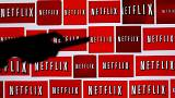 Streaming giant Netflix reveals new European series