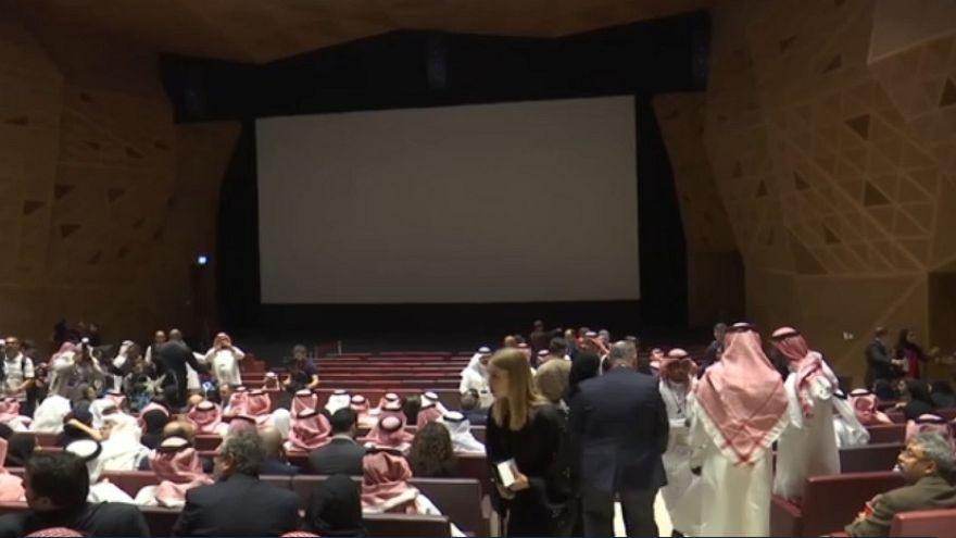 The AMC Theatre in Riyadh, Saudi Arabia.