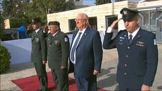 President Reuven Rivlin attends a military parade