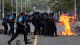 La muerte de un periodista eleva a once los fallecidos en las protestas en Nicaragua