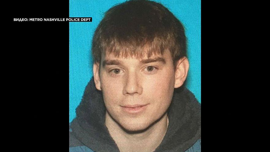 Нэшвилл: полиция ищет нападавшего