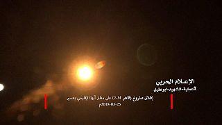 حوثیها دو موشک دیگر به سوی آرامکو شلیک کردند