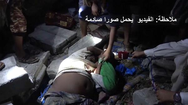 عشرون قتيلا في غارات سعودية على حفل زفاف في اليمن