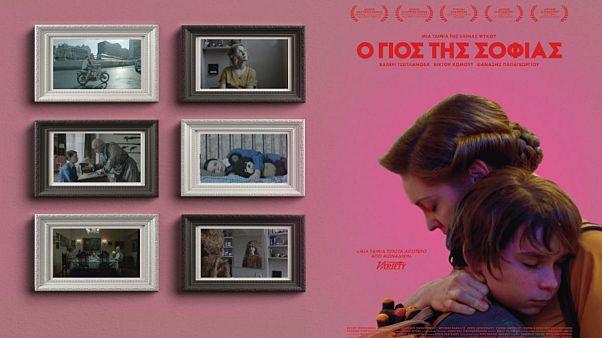 Ελληνική Ακαδημία Κινηματογράφου: Τα βραβεία «Ίρις 2018»