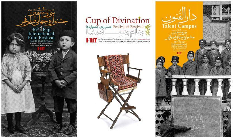 وبسایت جشنواره بینالمللی فیلم فجر