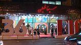 36ª edición de Festival Internacional de Cine de Teherán