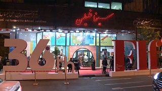 Internationales Filmfestival Teheran