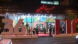 The 36th edition of the Fajr International Film Festival opened in Tehran