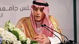 S.Arabistan: Katar ABD'nin Suriye'deki askeri varlığının bedelini ödemeli