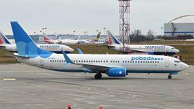 هواپیمای شرکت پابیدا