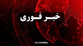 وقوع انفجار مرکز کابل را لرزاند