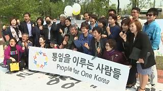Korea-Gipfel: Banges Hoffen der Bevölkerung