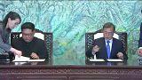 Korea-közi csúcs: Bizakodó politikusok