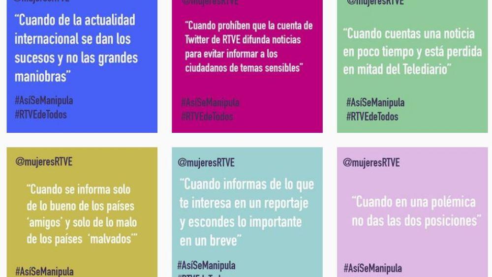 AsíSeManipula: Trabajadoras de RTVE no descartan represalias por su ...