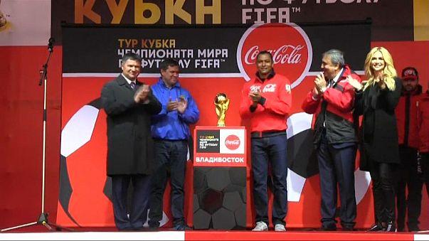 Кубок мира во Владивостоке