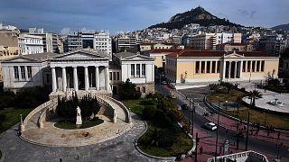 Στα καλύτερα πανεπιστήμια του κόσμου το Πανεπιστήμιο Αθηνών