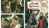 اکران فیلم «عصبانی نیستم» با موضوع دانشجویان ستارهدار پس از ۵ سال توقیف