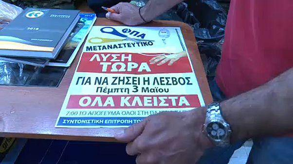 Η Λέσβος «ετοιμάζεται» για την επίσκεψη Τσίπρα
