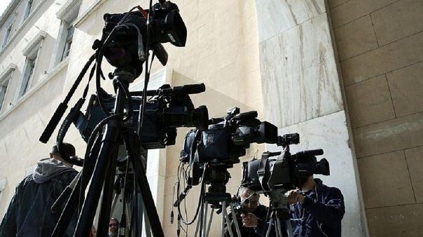 Ελλάδα: Πέντε οι προσωρινοί δικαιούχοι τηλεοπτικής άδειας
