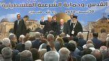 """ЕС: """"Сказанное Аббасом о Холокосте и Израиле неприемлемо"""""""