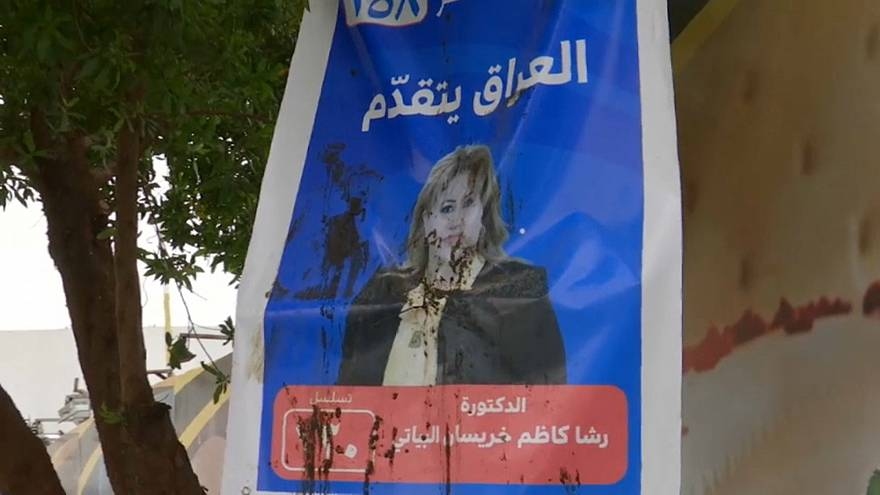 النساء العراقيات مصممات على دخول البرلمان خلال التشريعيات المقبلة