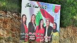 لبنانيات يخضن الانتخابات البرلمانية رغماً عن المعوقات