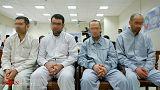 چهارمین جلسه رسیدگی به اتهامات مظنونان به حملات تهران