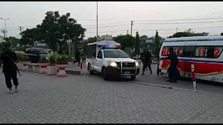 Ministro paquistanês sobrevive a atentado