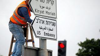 تابلوی سفارت آمریکا در بیتالمقدس نصب شد
